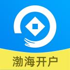 渤海期货开户云v1.0.15手机软件